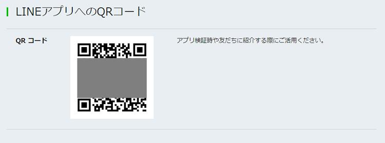 f:id:yuu2634:20171221214738p:plain