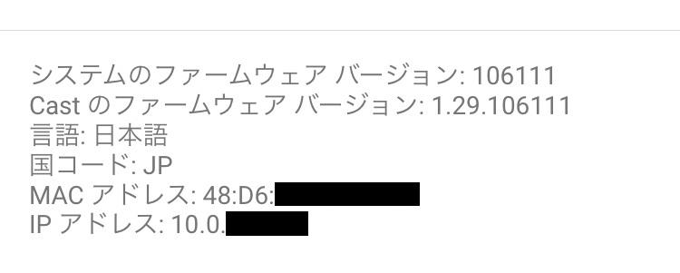 f:id:yuu2634:20180122192429j:plain
