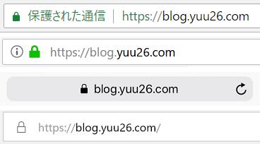 f:id:yuu2634:20180613202740p:plain