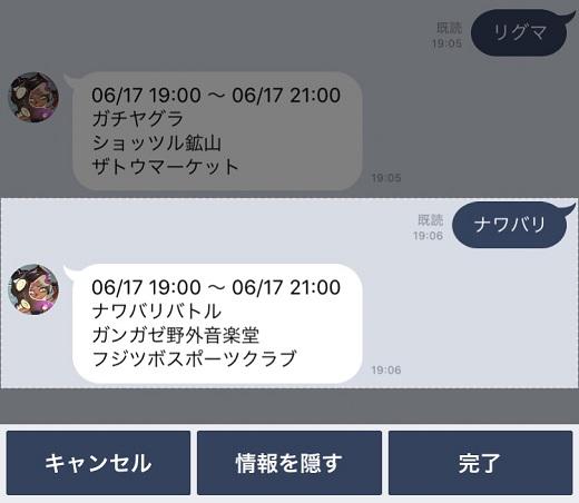 f:id:yuu2634:20180617194035j:plain