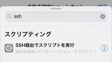 f:id:yuu2634:20180920224702j:plain