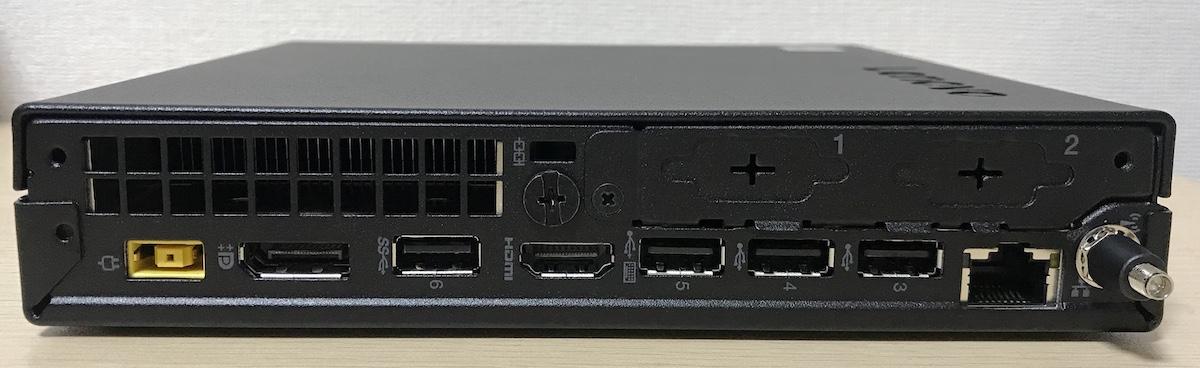 ThinkCentre M75q-1 Tiny の背面