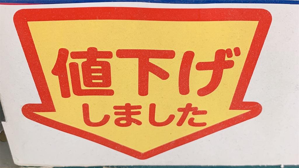 f:id:yuu304810:20190705133511j:image
