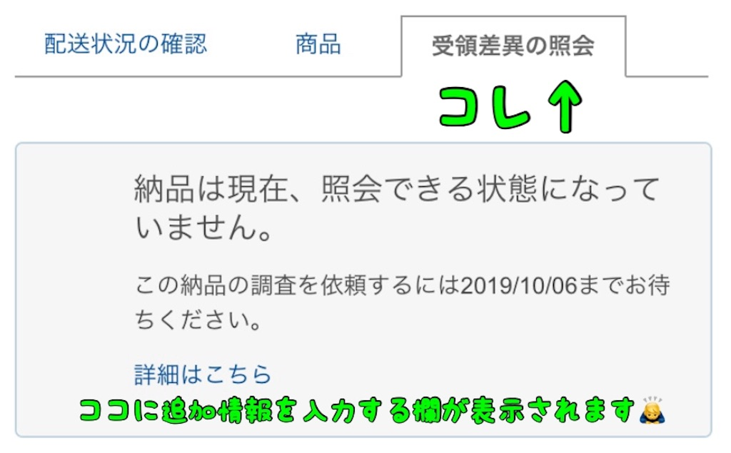 f:id:yuu304810:20191002124255j:image