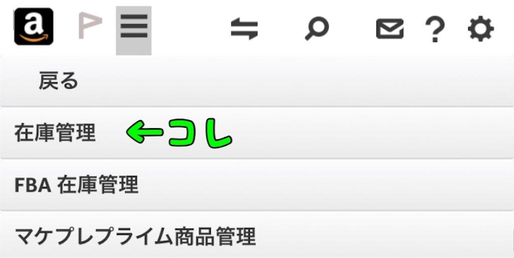 f:id:yuu304810:20191031134749j:image
