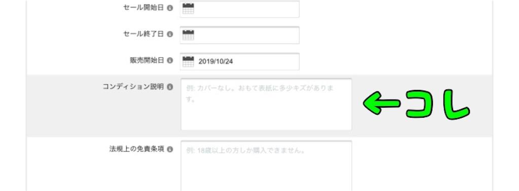 f:id:yuu304810:20191031134850j:image