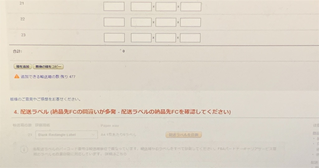 f:id:yuu304810:20191206031222j:image