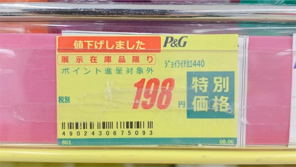 f:id:yuu304810:20191212070140j:image