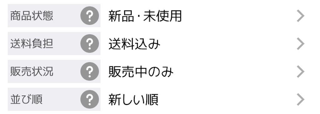 f:id:yuu304810:20191213023407j:image