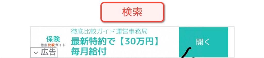 f:id:yuu304810:20191213023516j:image