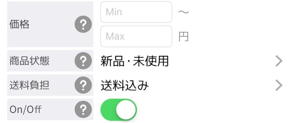 f:id:yuu304810:20191213031250j:image