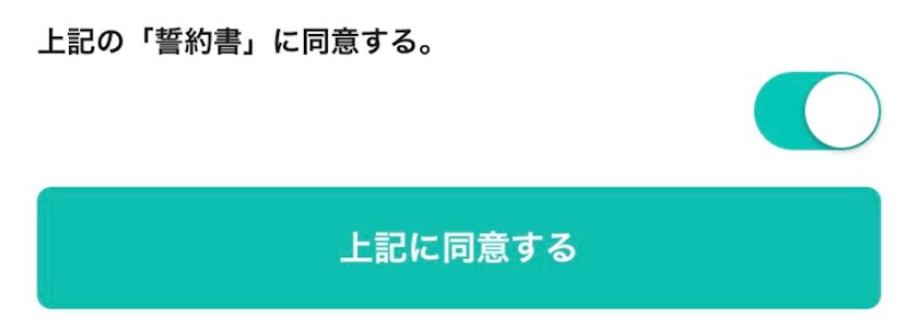 f:id:yuu304810:20191221234329j:image