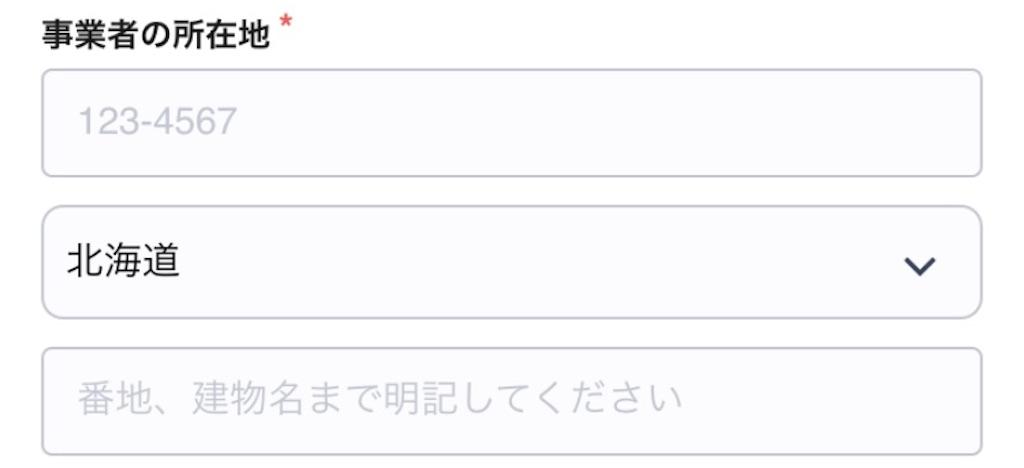 f:id:yuu304810:20191222005733j:image