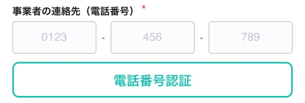 f:id:yuu304810:20191222005903j:image