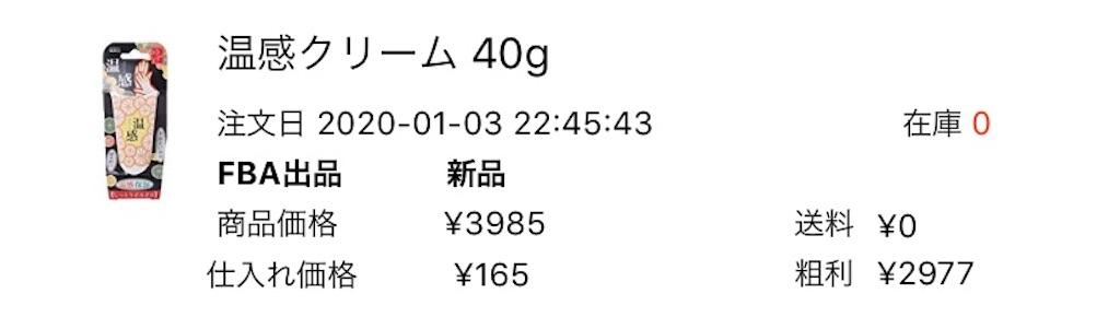 f:id:yuu304810:20200220115839j:image