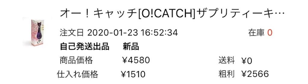 f:id:yuu304810:20200220140642j:image
