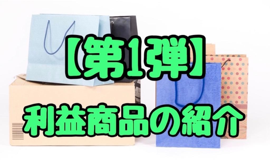 f:id:yuu304810:20200221122659j:image