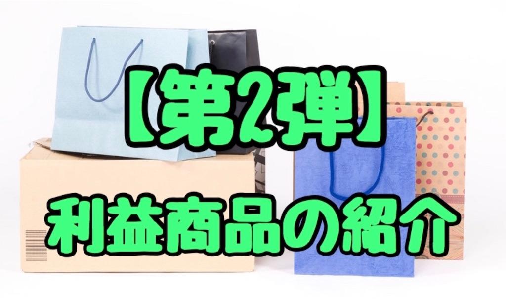 f:id:yuu304810:20200221122724j:image