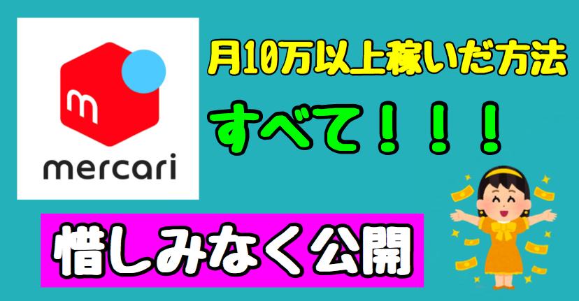 f:id:yuu304810:20200303154551p:plain