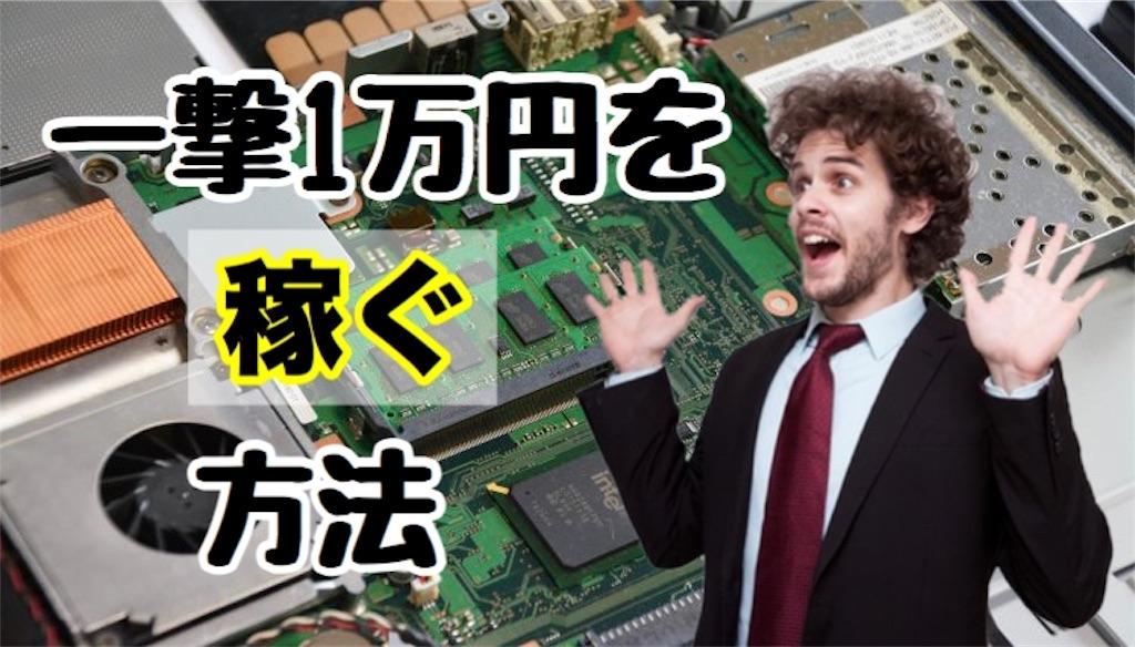 f:id:yuu304810:20200306151800j:image