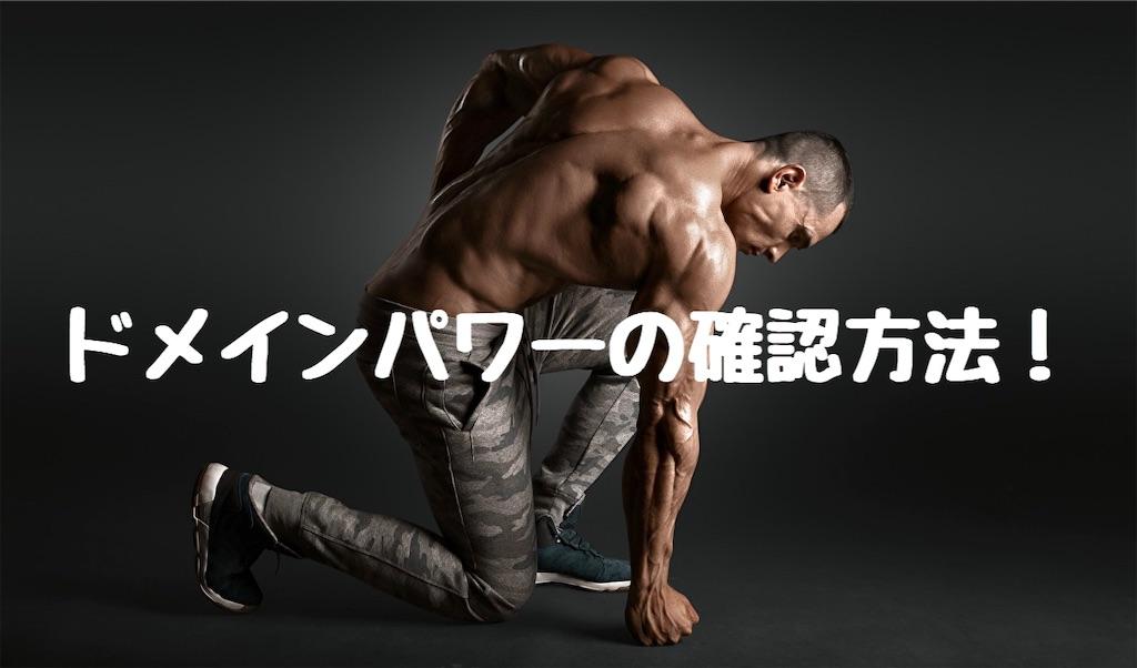 f:id:yuu304810:20200306151905j:image