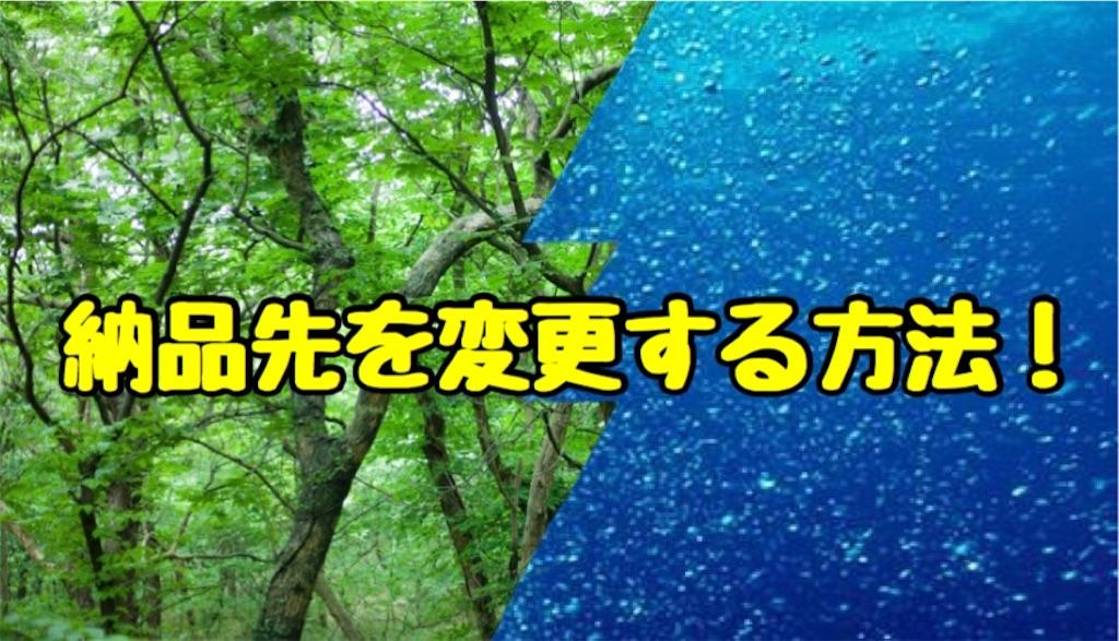 f:id:yuu304810:20200306151925j:image
