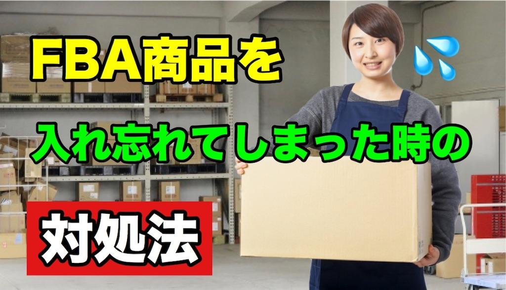 f:id:yuu304810:20200306152823j:image