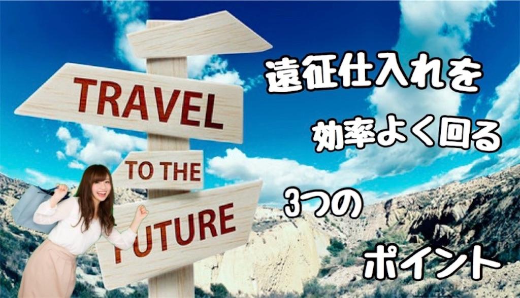 f:id:yuu304810:20200306152954j:image
