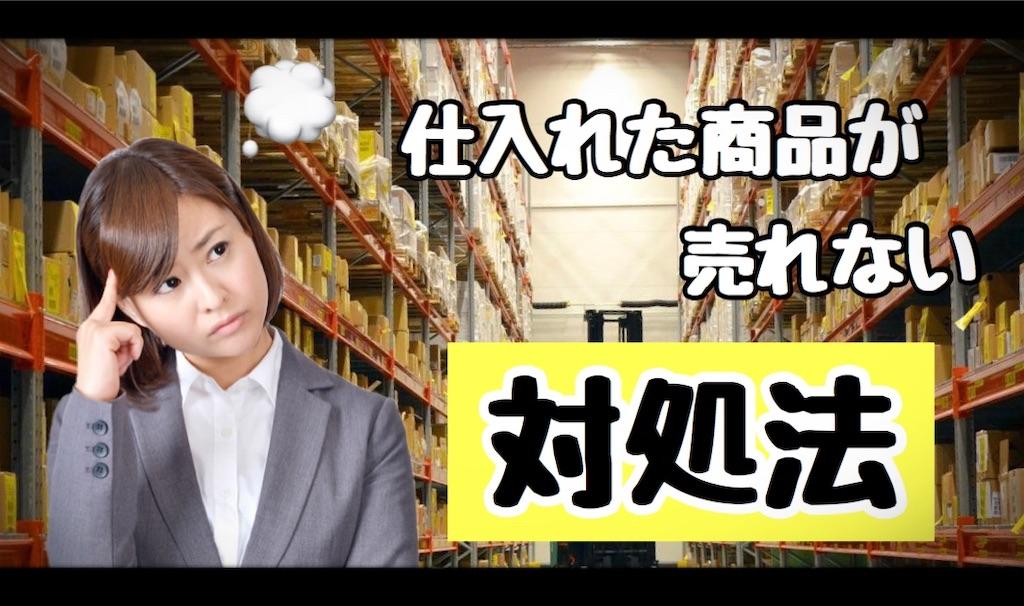 f:id:yuu304810:20200306153133j:image