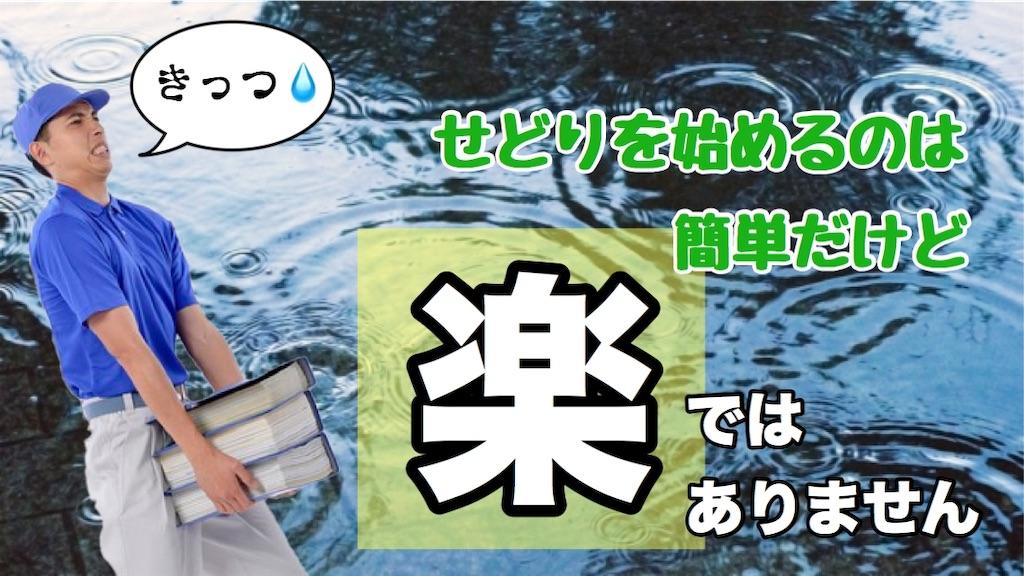f:id:yuu304810:20200306175538j:image