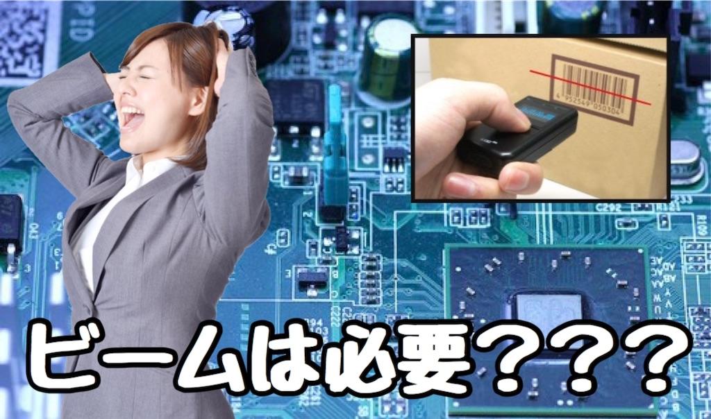 f:id:yuu304810:20200306175637j:image