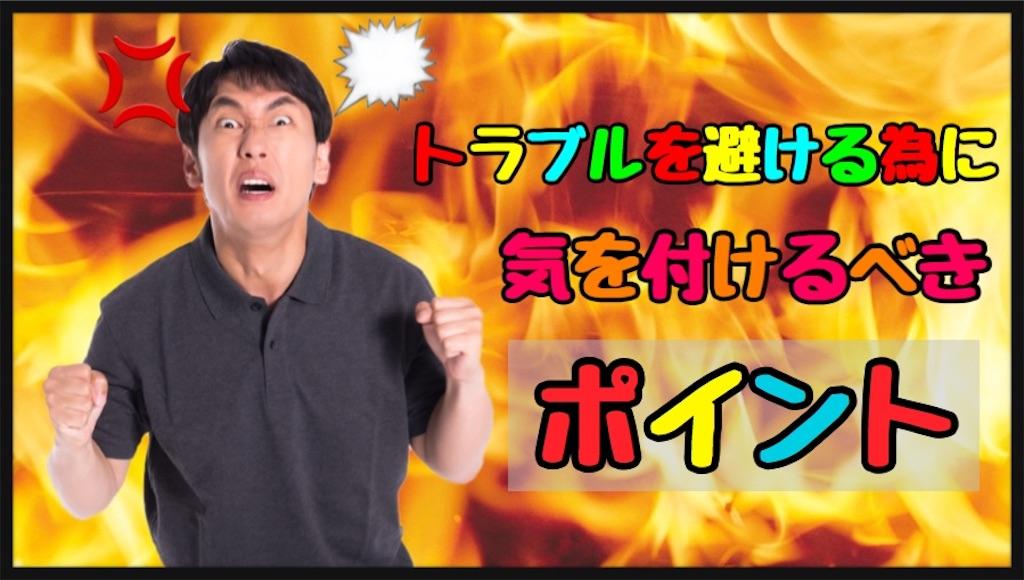 f:id:yuu304810:20200306175727j:image