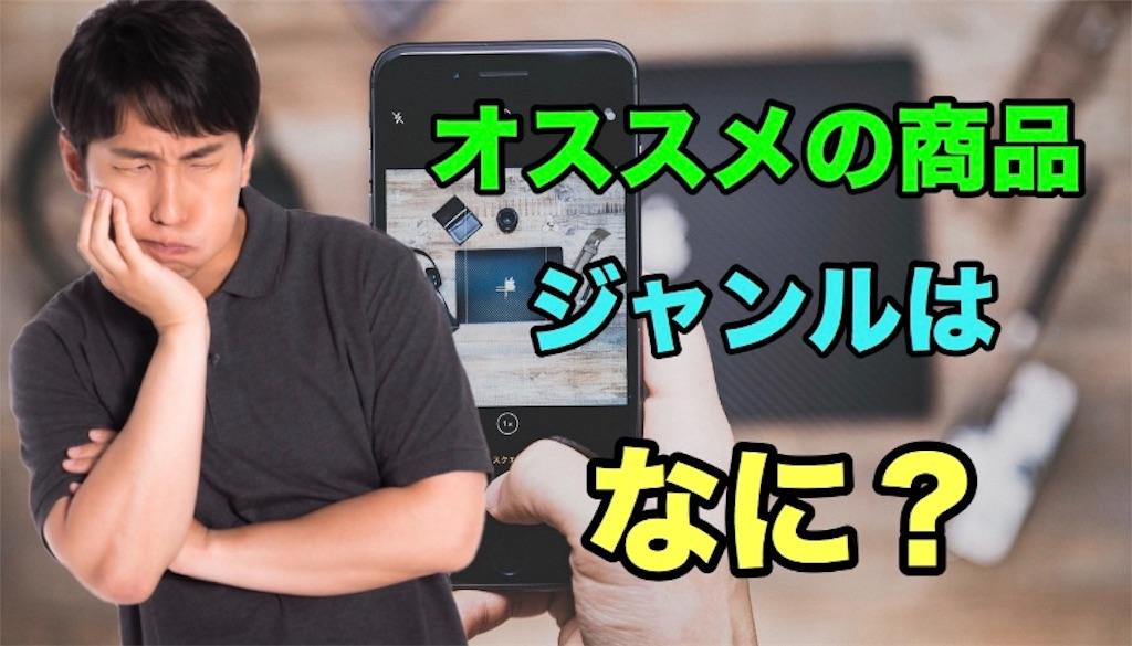 f:id:yuu304810:20200307224052j:image