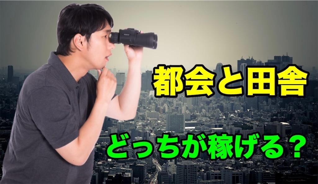 f:id:yuu304810:20200307224132j:image