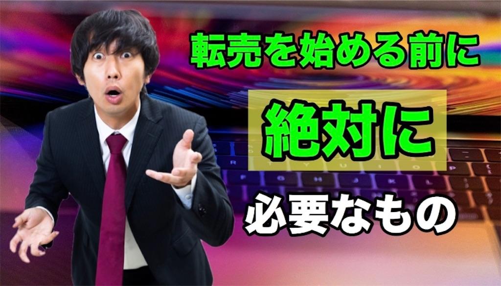 f:id:yuu304810:20200307224240j:image