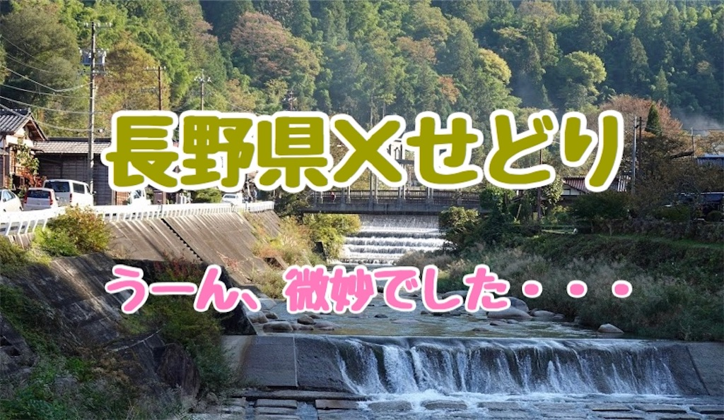 f:id:yuu304810:20200310232237j:image