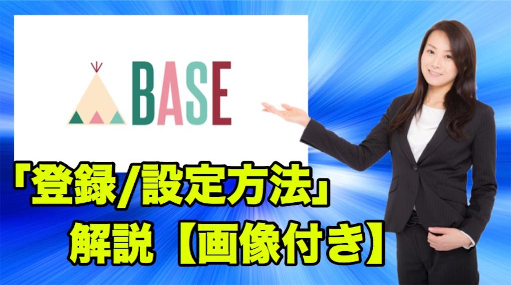 f:id:yuu304810:20200418130147j:image