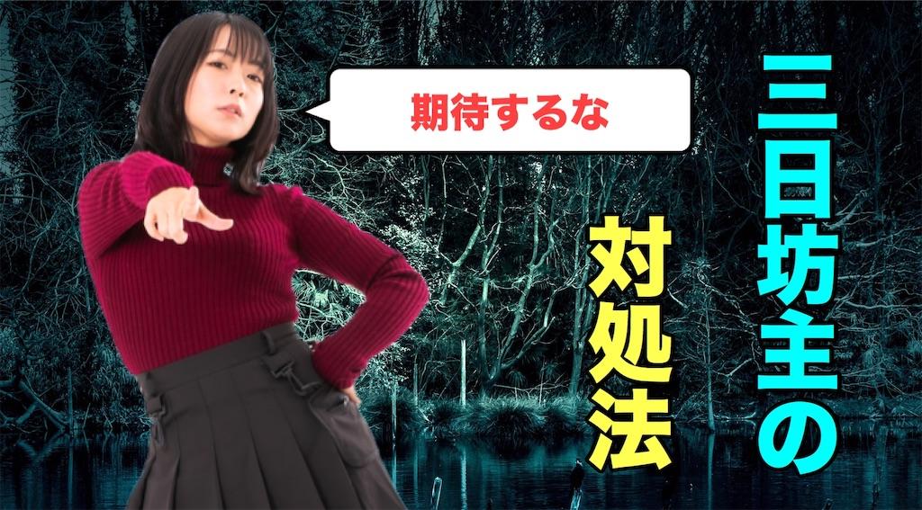 f:id:yuu304810:20200501231750j:image