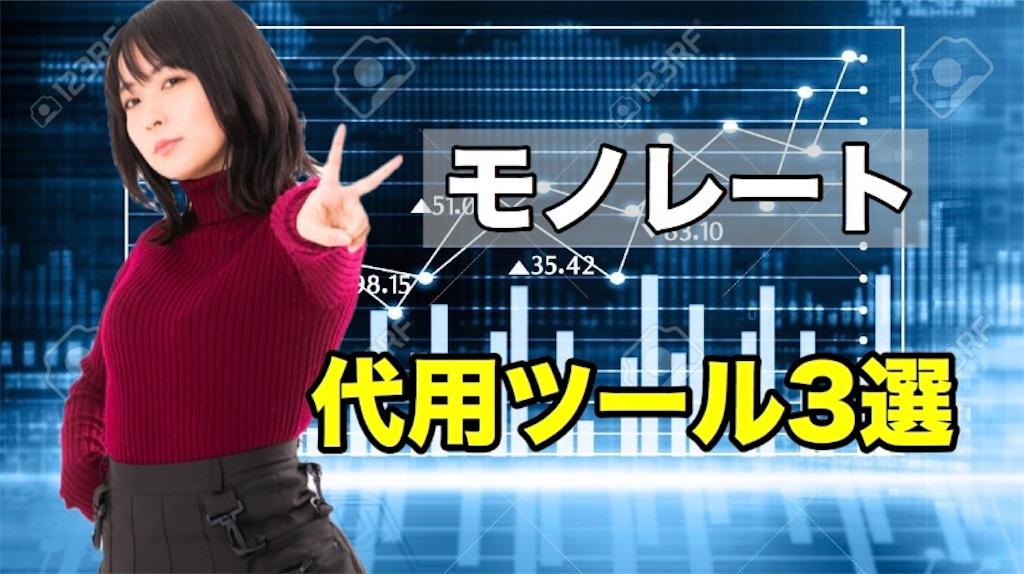 f:id:yuu304810:20200615230416j:image
