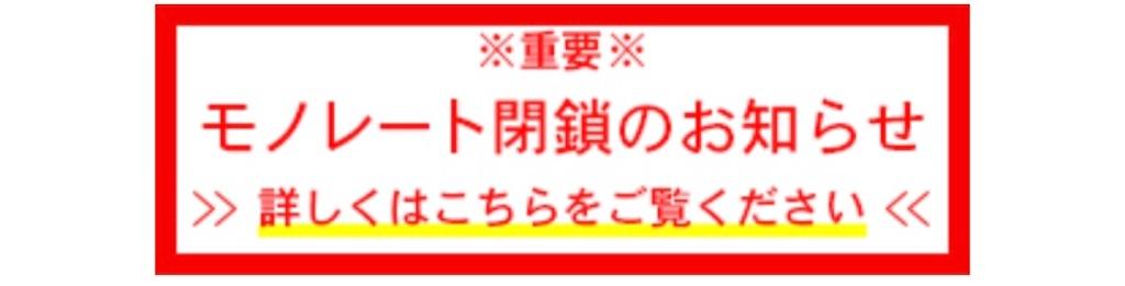 f:id:yuu304810:20200615233106j:image