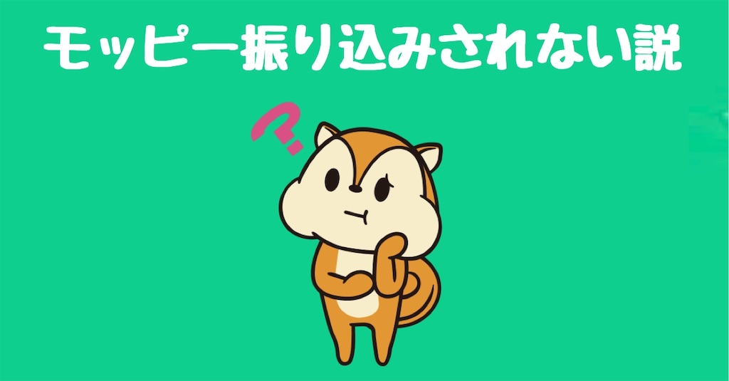 f:id:yuu304810:20200810204123j:image