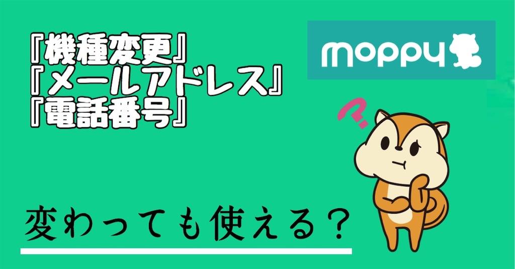 f:id:yuu304810:20200811185137j:image