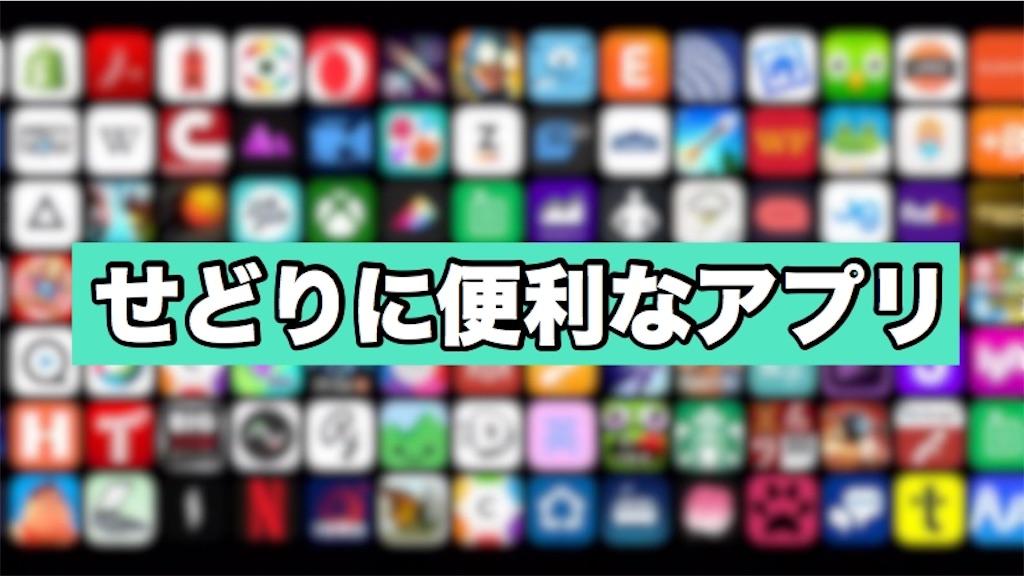 f:id:yuu304810:20200813024652j:image