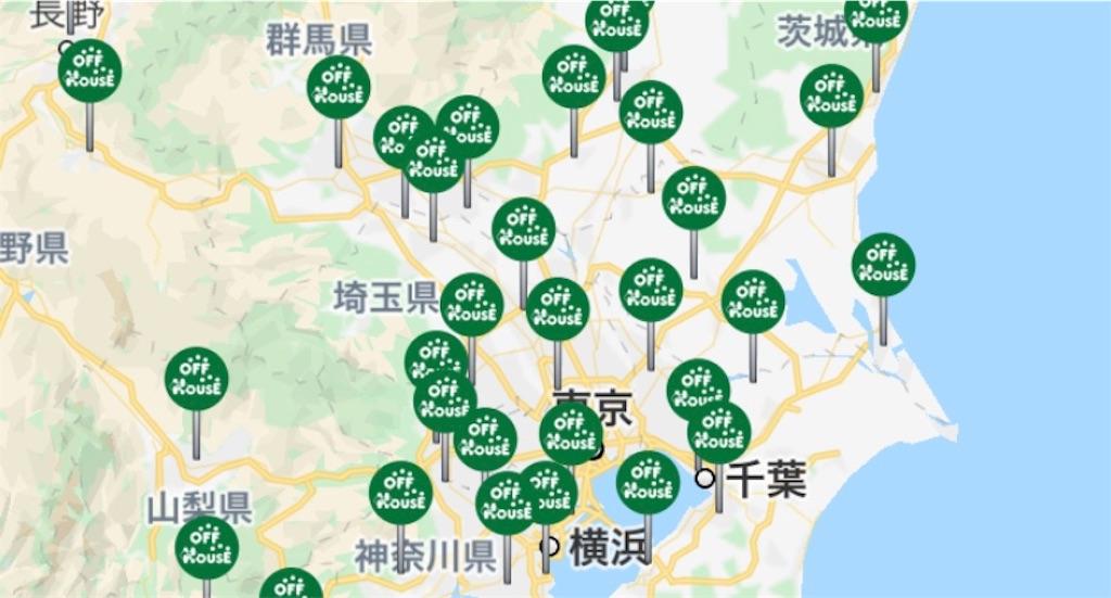 f:id:yuu304810:20200813131834j:image