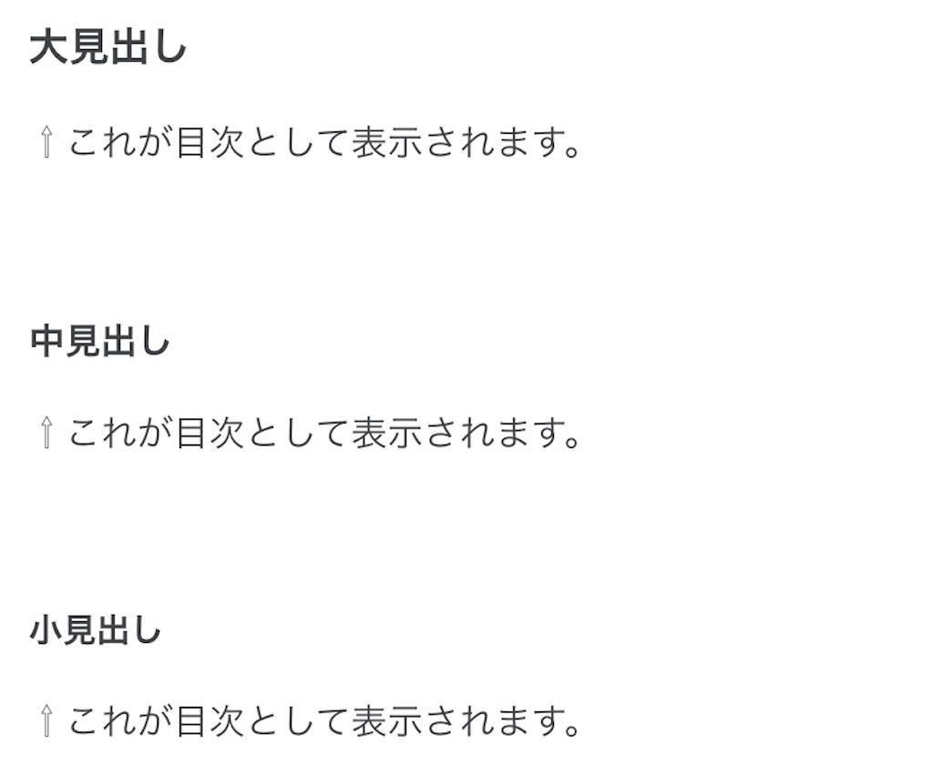 f:id:yuu304810:20210313224956j:image
