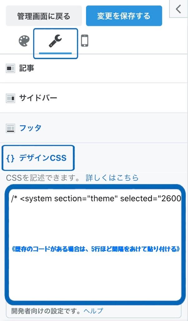 f:id:yuu304810:20210314133654j:image