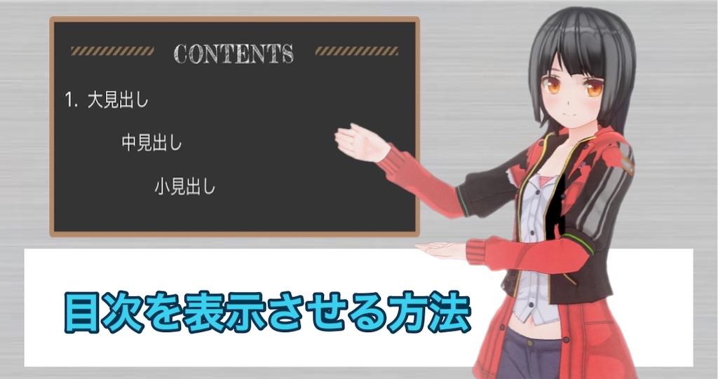 f:id:yuu304810:20210314152326j:image
