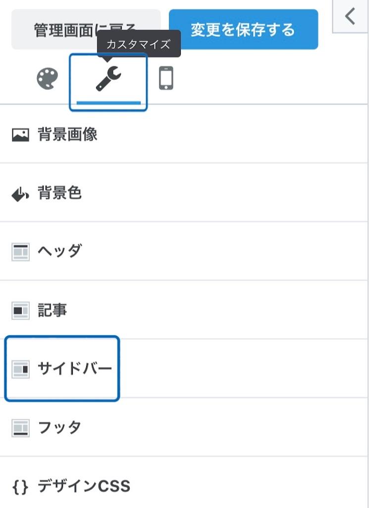 f:id:yuu304810:20210316131802j:image