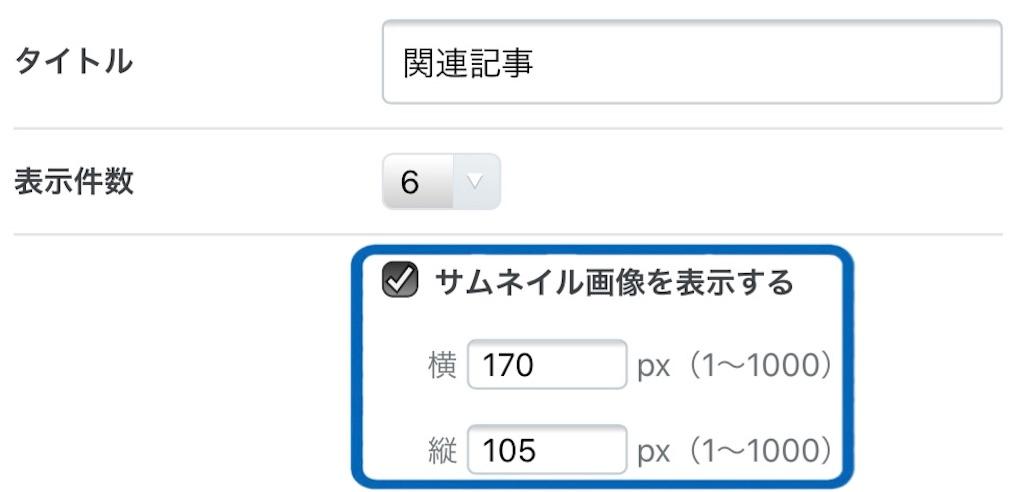 f:id:yuu304810:20210316132456j:image