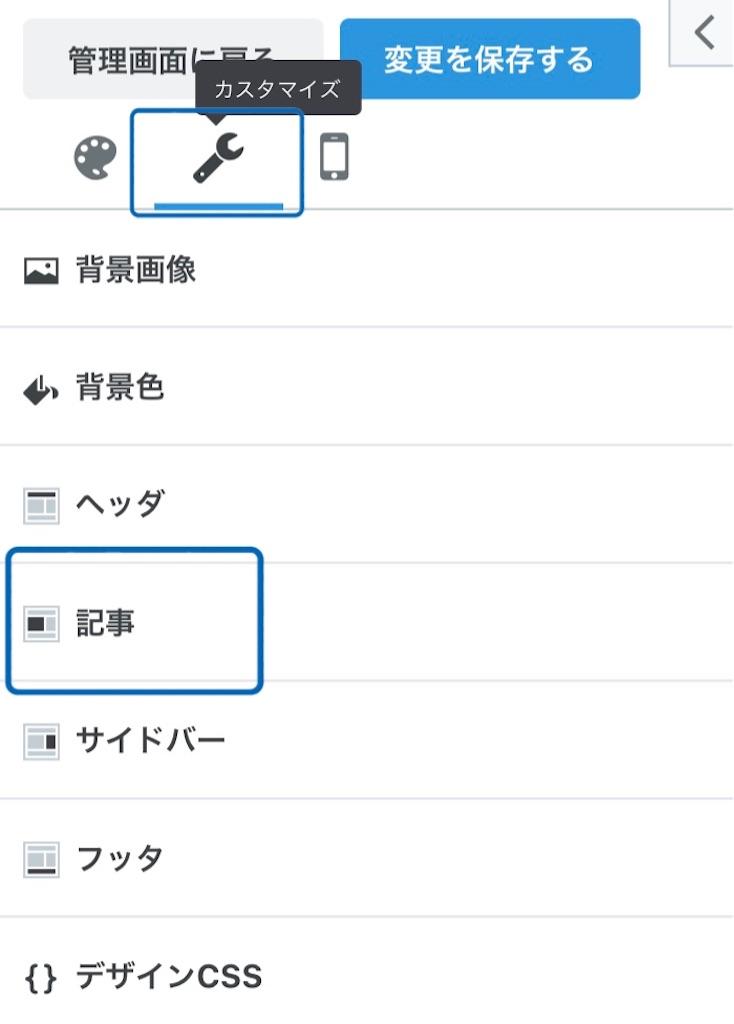 f:id:yuu304810:20210316181915j:image